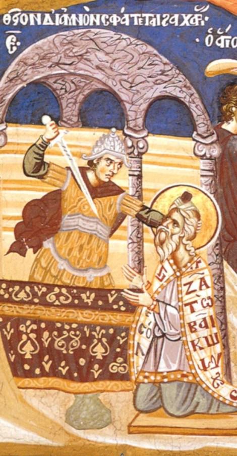 1. Sf Prooroc Zaharia, tatal Sf Ioan Botezatorul (sec I) 6