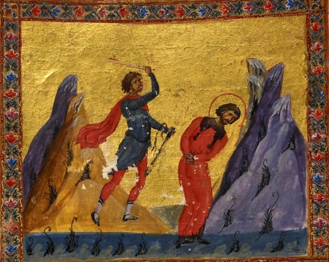 1. Sf Sf Mc Autonom din Italia (313) 1.1