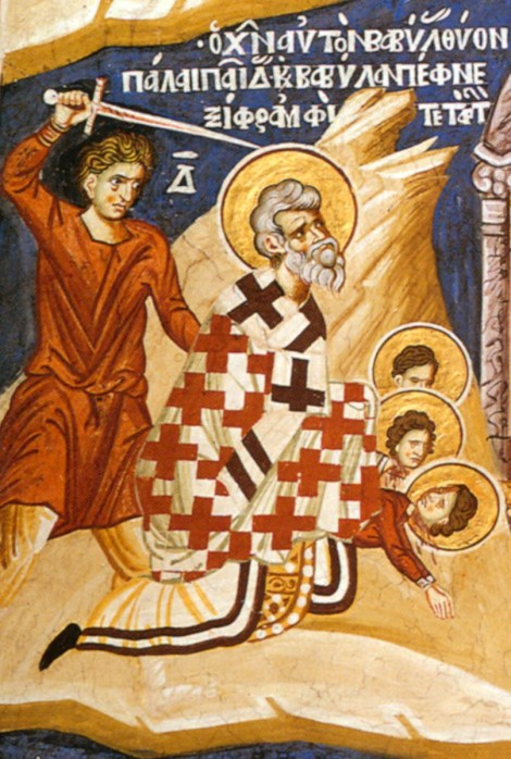 1. Sf Sf Mc Vavila, arhiepiscopul Antiohiei, si cei 3 prunci cu dansul Urban, Pridilian si Epolonion (251) 3.1