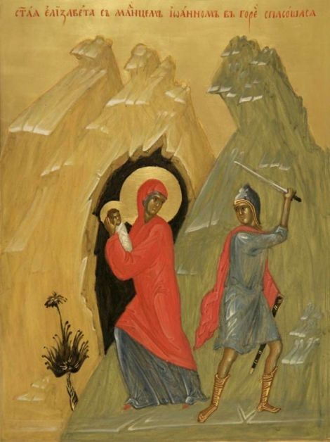 1. Sf Zaharia si Elisabeta, parintii Sf Ioan Botezatorul 11