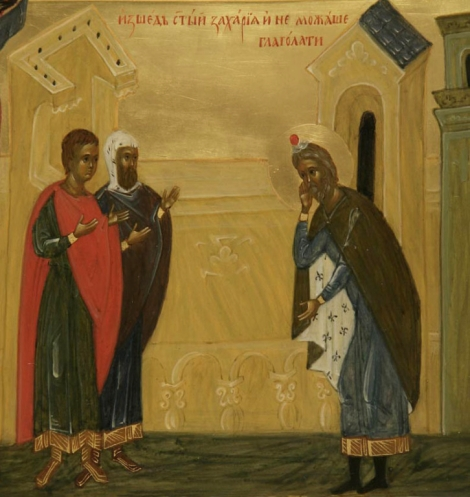 1. Sf Zaharia si Elisabeta, parintii Sf Ioan Botezatorul 6