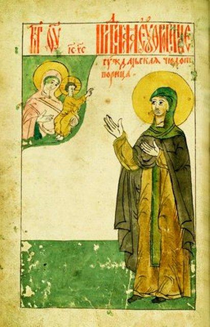 3. Adormirea Cuv Eufrosina de Suzdal (1250) 11