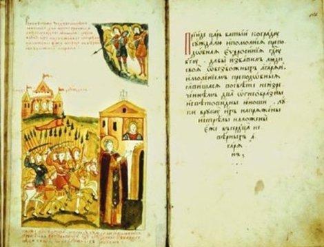 3. Adormirea Cuv Eufrosina de Suzdal (1250) 12