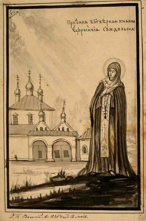3. Adormirea Cuv Eufrosina de Suzdal (1250) 23