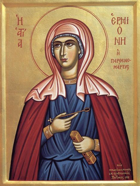 3. Sf Ermiona, fiica Sf Ap Filip (dupa 117) 1.1