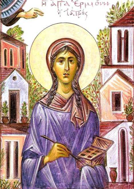 3. Sf Ermiona, fiica Sf Ap Filip (dupa 117) 2