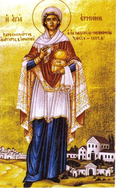 3. Sf Ermiona, fiica Sf Ap Filip (dupa 117) 6