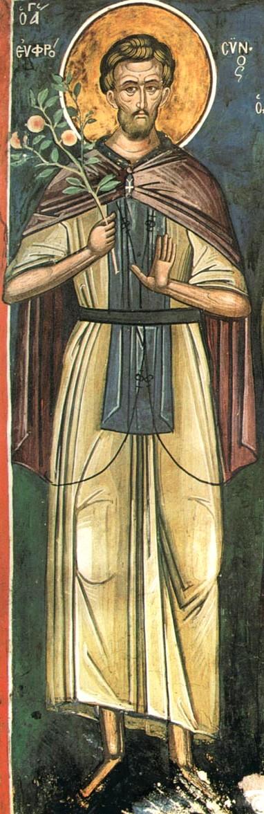 3. Sf Eufrosin Bucatarul (sec IX) 3