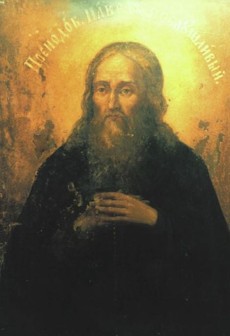 4. Cuv Pavel cel Ascultator de la Lavra Pesterilor din Kiev (sec XIII) 1.1