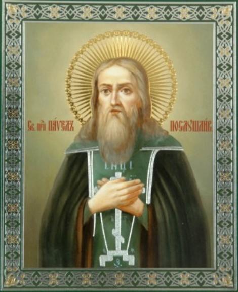 4. Cuv Pavel cel Ascultator de la Lavra Pesterilor din Kiev (sec XIII) 3