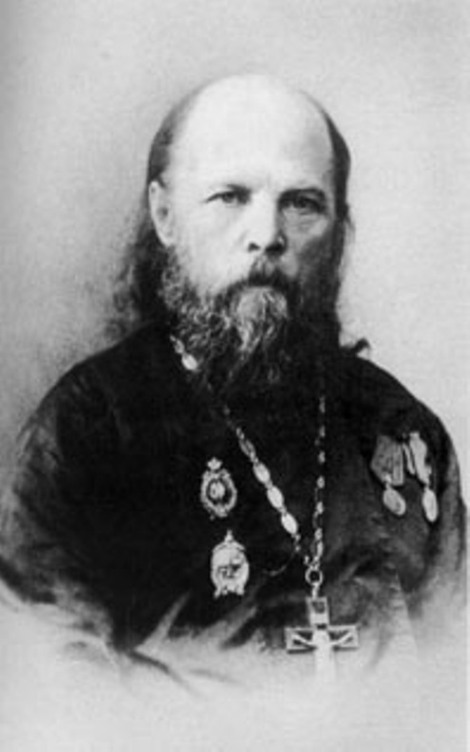 9. Mutarea moastelor Cuv Alexie Meciov, protopop in Rusia (2001) 25