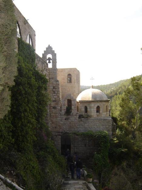 Pestera in care s-au ascuns Sf Elisabeta cu pruncul sau, Sf Ioan Botezatorul 1