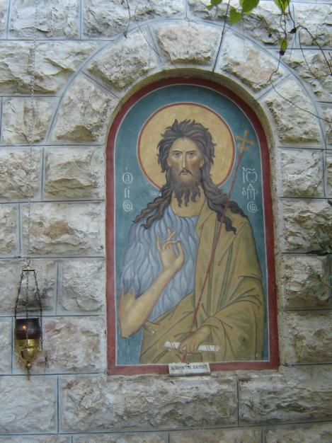 Pestera in care s-au ascuns Sf Elisabeta cu pruncul sau, Sf Ioan Botezatorul 2