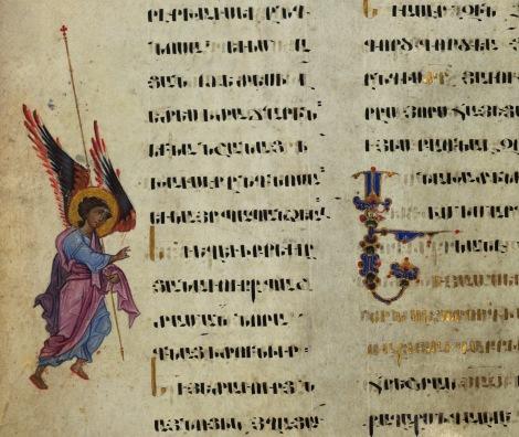 Sf Arh Gavriil 1 miniatura din Evanghelie, Armenia, 1262