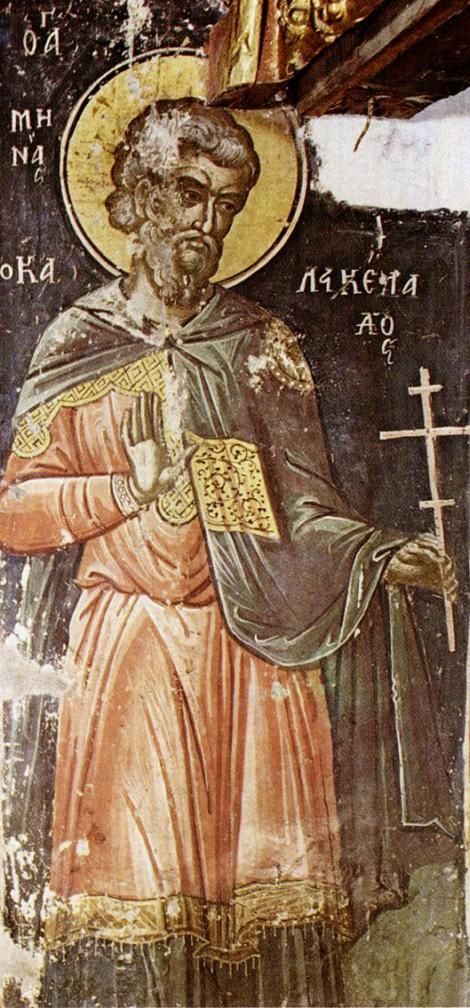 1. Sf Mc Mina, Ermoghen si Evgraf - Sf Mc Mina 1 Fresca din 1546 Man Stavronichita Sf Munte Athos Grecia