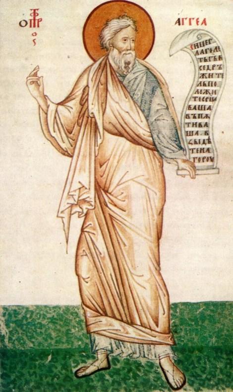 1. Sf Prooroc Agheu 2.1