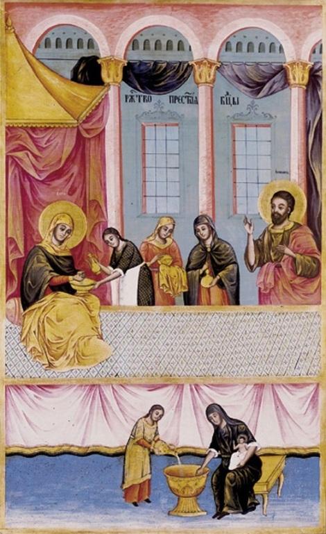 1. Zamislirea Sfintei Fecioare Maria de catre Sf Ana 5.1 icoana din mijlocul sec XIX Bulgaria