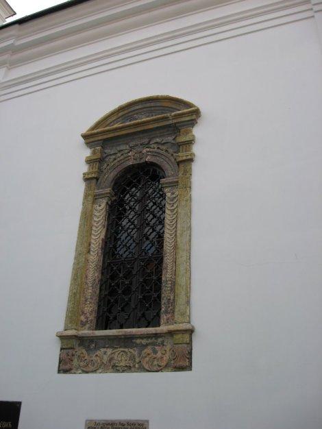 2. Man Krusedol, Serbia 9