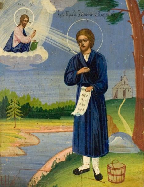 3. Sf Simeon de Verhotur 1.1