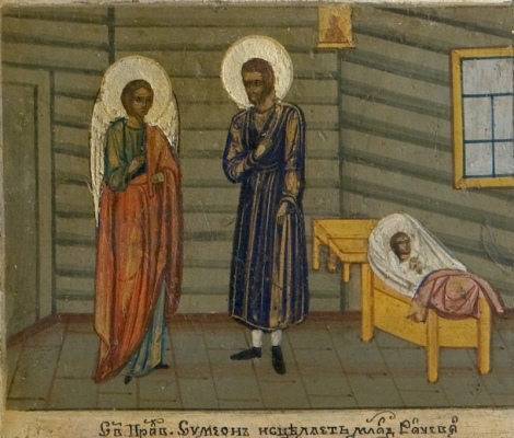 3. Sf Simeon de Verhotur 11