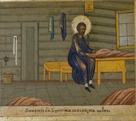 3. Sf Simeon de Verhotur 12
