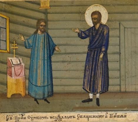 3. Sf Simeon de Verhotur 14