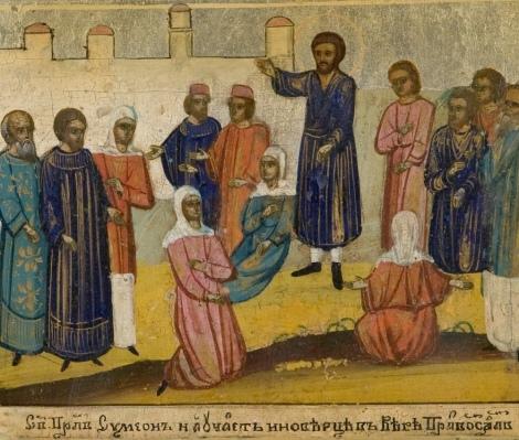 3. Sf Simeon de Verhotur 15
