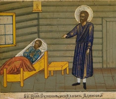 3. Sf Simeon de Verhotur 16