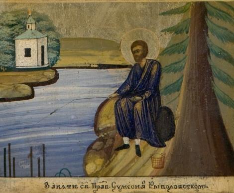 3. Sf Simeon de Verhotur 17