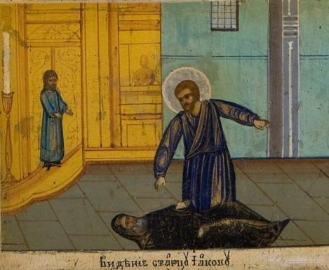 3. Sf Simeon de Verhotur 18