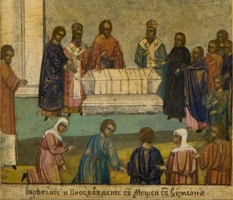 3. Sf Simeon de Verhotur 20