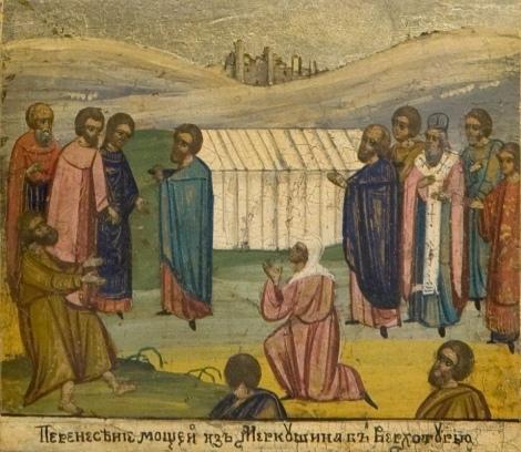 3. Sf Simeon de Verhotur 21