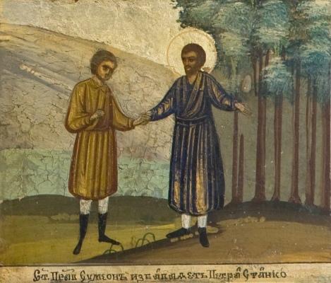 3. Sf Simeon de Verhotur 22