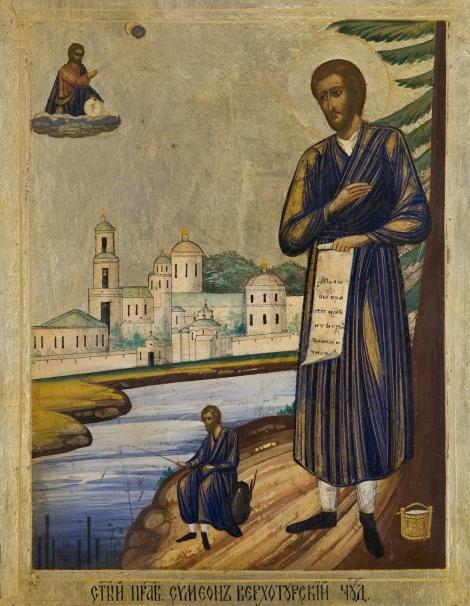 3. Sf Simeon de Verhotur 25