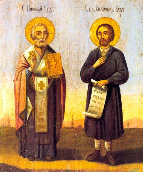 3. Sf Simeon de Verhotur 26.1 si Sf Ier Nicolae