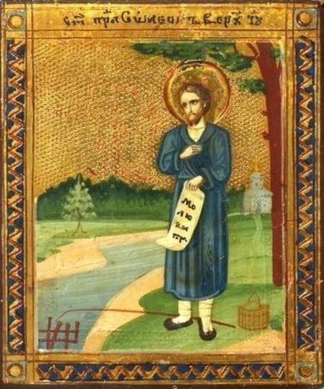 3. Sf Simeon de Verhotur 36
