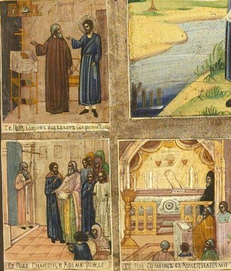 3. Sf Simeon de Verhotur 38