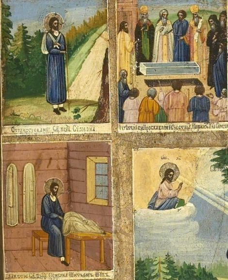 3. Sf Simeon de Verhotur 40
