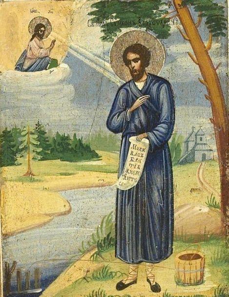 3. Sf Simeon de Verhotur 43