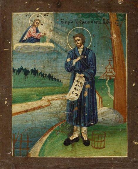 3. Sf Simeon de Verhotur 48