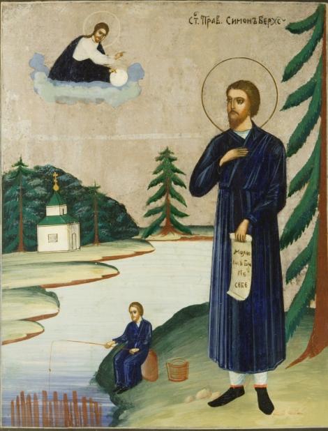 3. Sf Simeon de Verhotur 6