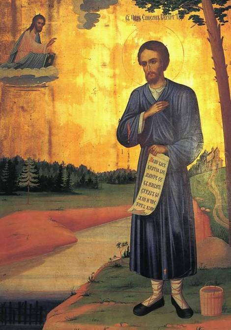3. Sf Simeon de Verhotur 69