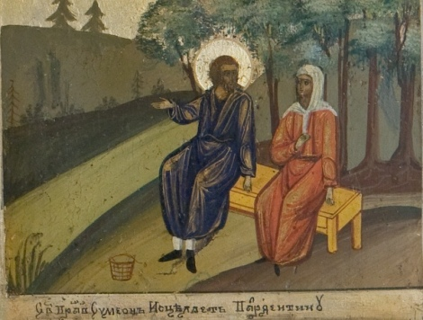 3. Sf Simeon de Verhotur 7