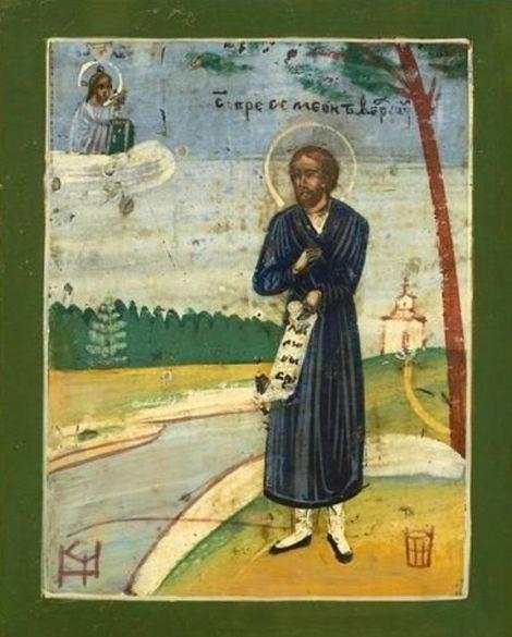 3. Sf Simeon de Verhotur 72
