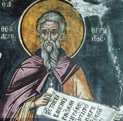 Sf Teodor Marturisitorul 1