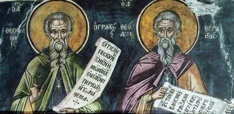 Sf Teodor Marturisitorul si fratele sau Teofan, facatorul de canoane 1