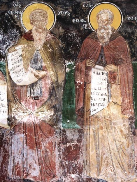 Sf Teodor Marturisitorul si fratele sau Teofan, facatorul de canoane 3