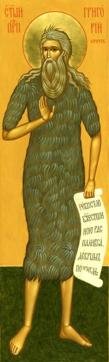 Sf Cuv Grigorie din Acrita 1.2