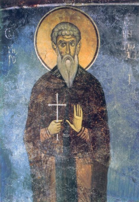 Sf Cuv Grigorie din Acrita 2.1
