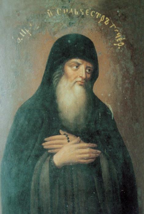 Sf Cuv Silvestru de la Lavra Pesterilor din Kiev 1